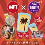 100円テキーラフェス vol.5